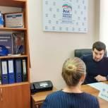 Саратовские школьники станут участниками мастер-класса от чемпиона