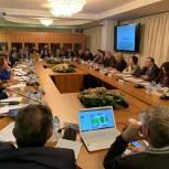 Развитие сельского туризма как инструмент развития сельских территорий: опыт субъектов РФ и проблемы правового регулирования