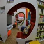 В Усинске открылась первая модельная библиотека