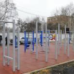 В Сараях и Александро-Невском появились новые многофункциональные спортивные площадки