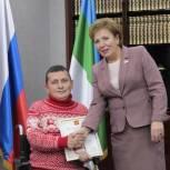 Надежда Дорофеева встретилась с председателями региональных отделений Всероссийского общества инвалидов