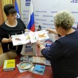 В честь 18-тилетия Партии приемная Дмитрия Медведева дарила подарки