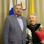 Сергей Филимонов поздравил старейшего члена партии Рязани