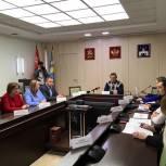 Партийцы Сергиева Посада вошли в комиссию по благоустройству