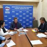 Воркутинские единороссы обсудили план мероприятий по реализации партпроектов