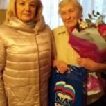 Первомайский район: 95-летний юбилей ветерана трудового фронта