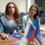 Усинские единороссы провели «РосКвиз»