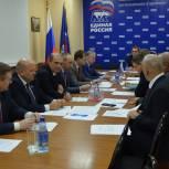 В Пензе состоялось заседание Президиума регионального политсовета Партии