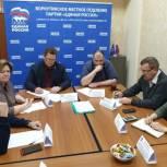 Воркутинские единороссы разобрали экологические проблемы города