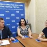 В воркутинской приемной партии прошел прием для людей с ограниченными возможностями здоровья