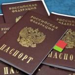 Валерий Лидин вручит российские паспорта школьникам