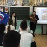 Единороссы Махачкалы провели уроки парламентаризма для школьников