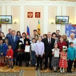 В Пензе чествовали приемные семьи области