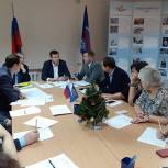 В Егорьевске состоялось заседание политсовета