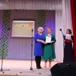 В Сысольском районе подвели итоги конкурса и вручили премии имени И.А. Куратова