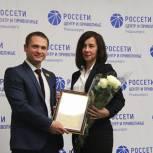 Депутаты чествовали рязанских энергетиков