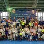 В Волгограде открылся фестиваль семейного и дворового спорта
