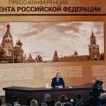 Президент заявил о поддержке волонтерского движения в России
