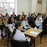 Школьники Московского района приняли участие в краеведческой викторине