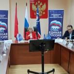 Итоги XIX Съезда партии обсудили на политсовете «Единой России» в Королёве