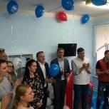 «Единая Россия» открыла «Добрую комнату» в Сергиевом Посаде