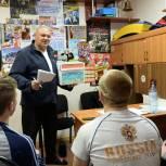 Сосногорская молодежь подключилась к выбору общественной территории для благоустройства по программе ФКГС