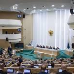 Совет Федерации одобрил закон, совершенствующий правовую базу использования электронной подписи