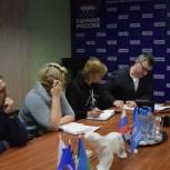 Единороссы Сосногорска организовали прямую линию по вопросам обращения ТКО