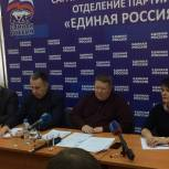 Панков: Благополучие граждан – главная задача, которая стоит перед партией