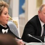 Путин назвал приоритеты законотворческой работы на 2020 год