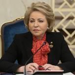 Матвиенко допустила освобождение от НДФЛ лиц, получающих зарплату на уровне МРОТ