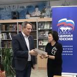 В Дмитрове состоялось заседание политического совета местного отделения Партии