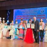 Владимир Столяров вручил награды юным талантам