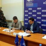 Общественный совет партпроекта обсудил, как сохранить дорожное покрытие в зимний период