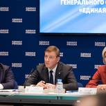 Баталина возглавила Комиссию ПГС Партии по работе с обращениями граждан