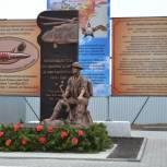 В Сасове открыли памятник воинам-интернационалистам