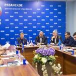 В Рязани ведется работа по присвоению звания «Город трудовой доблести»