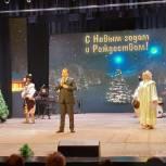 Рождественские встречи в Железноводске