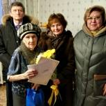 Сумкинские единороссы поздравили ветерана с 90-летием