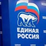 В Региональной приемной «Единой России» жителям расскажут об инициативах, предложенных Президентом в Послании