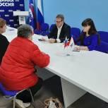 Руководитель фракции «Единая Россия» в совете депутатов Сергиево-Посадского городского округа провел прием