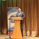 """Юрий Моисеев: """"Во время Послания Президент отметил, что меры поддержки, принятые ранее, работают"""""""