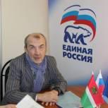 """Александр Кривовичев: """"Социальные гарантии, которые озвучил Президент, будут встречены с восторгом"""""""