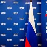 Представители «Единой России» вошли в состав рабочей группы по подготовке предложений о внесении поправок в Конституцию