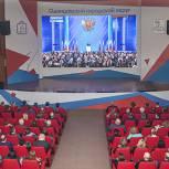 Одинцовские партийцы взяли в работу послание Президента Федеральному собранию