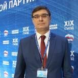 Александр Авдеев: «В ежегодном Послании Президент уделил особое внимание социальному устройству государства»