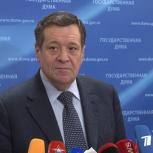 Андрей Макаров вошел в состав рабочей группы по подготовке предложений о внесении поправок в Конституцию