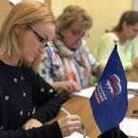 В Черноголовке обсудили Послание Президента России Владимира Путина