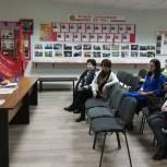 В Бронницком местном отделении партии «Единая Россия» состоялся первый в наступившем году «Партийный час»