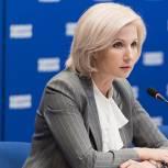 Ольга Баталина: В 2020 году общественные приемные введут новые форматы работы